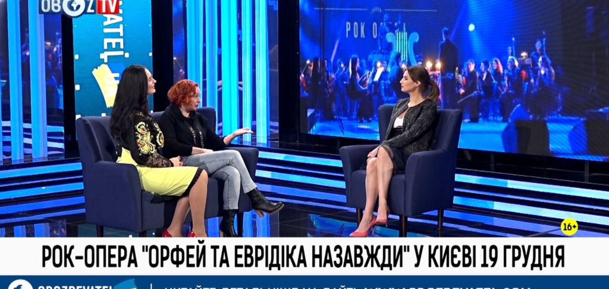 Звездам тут не место: продюсеры рок-оперы 'Орфей и Эвридика навсегда' рассказали, кого они не видеят в своем шоу
