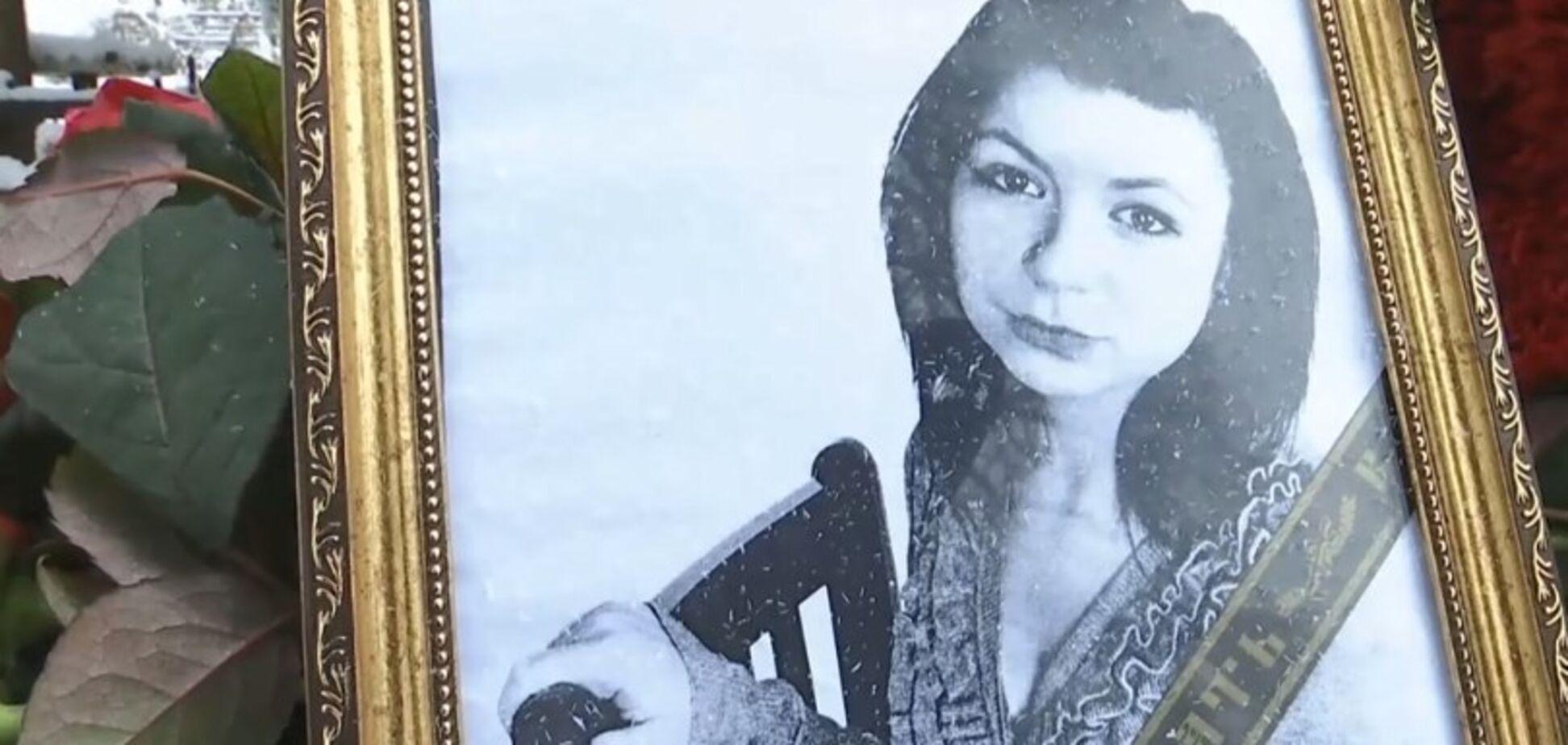 Недавно вышла замуж: в Фастове похоронили первую жертву взрыва дома