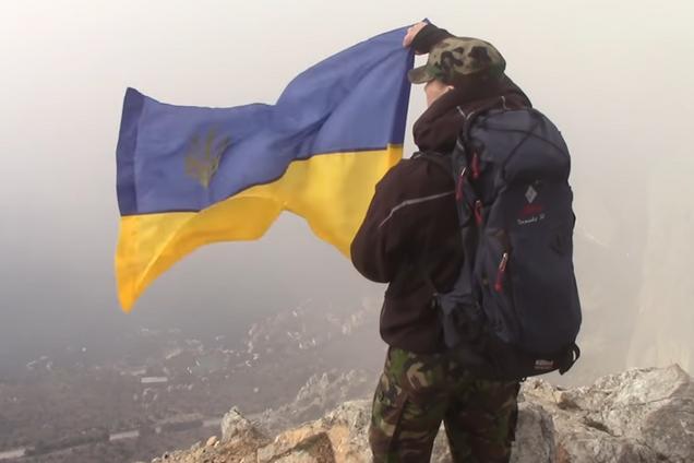 ''Повернуся я додому!'' Над окупованим Кримом підняли стяг України