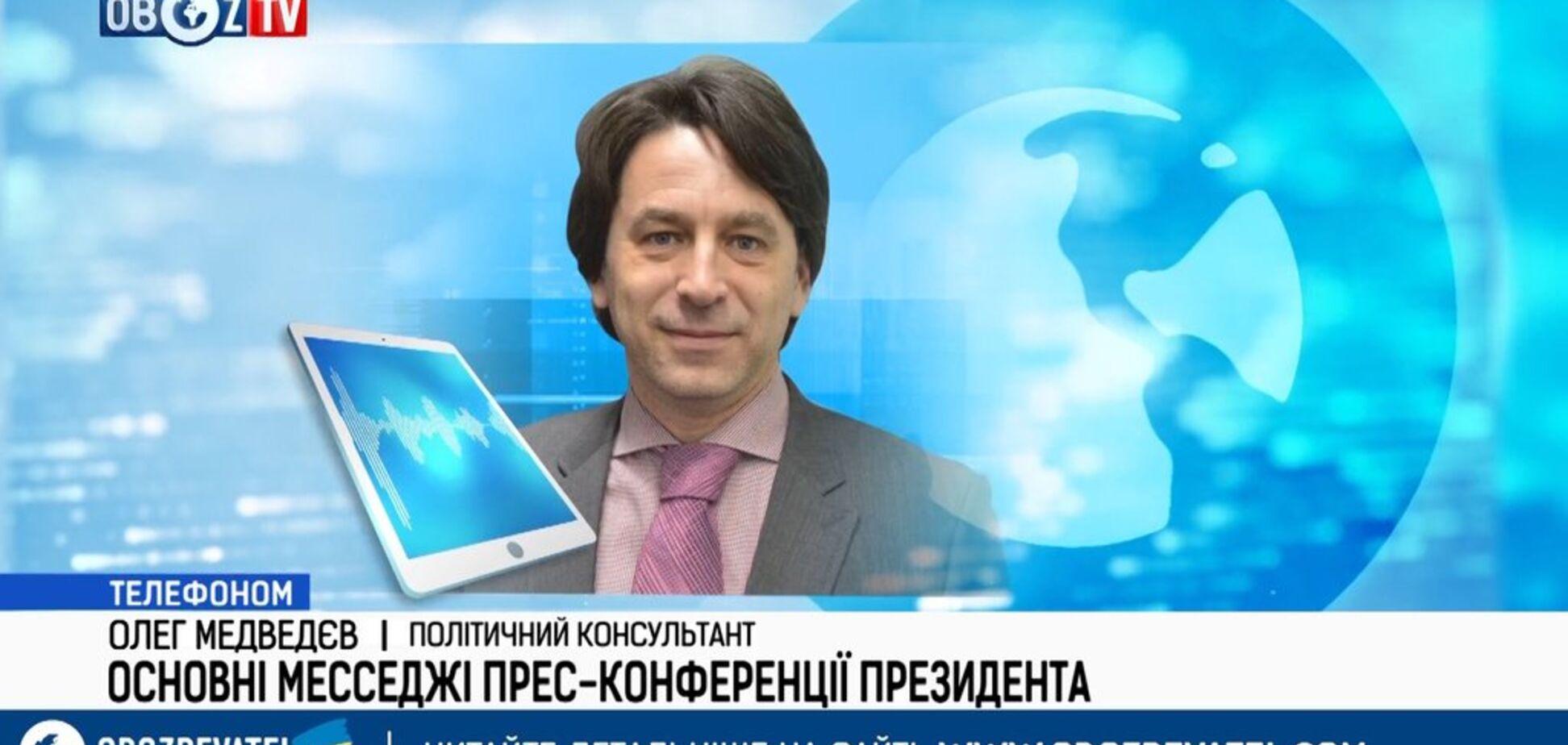 ''Легше було домовиться з Варфоломієм, ніж з українськими церквами'' – політолог розкрив деталі процесу об'єднання церков
