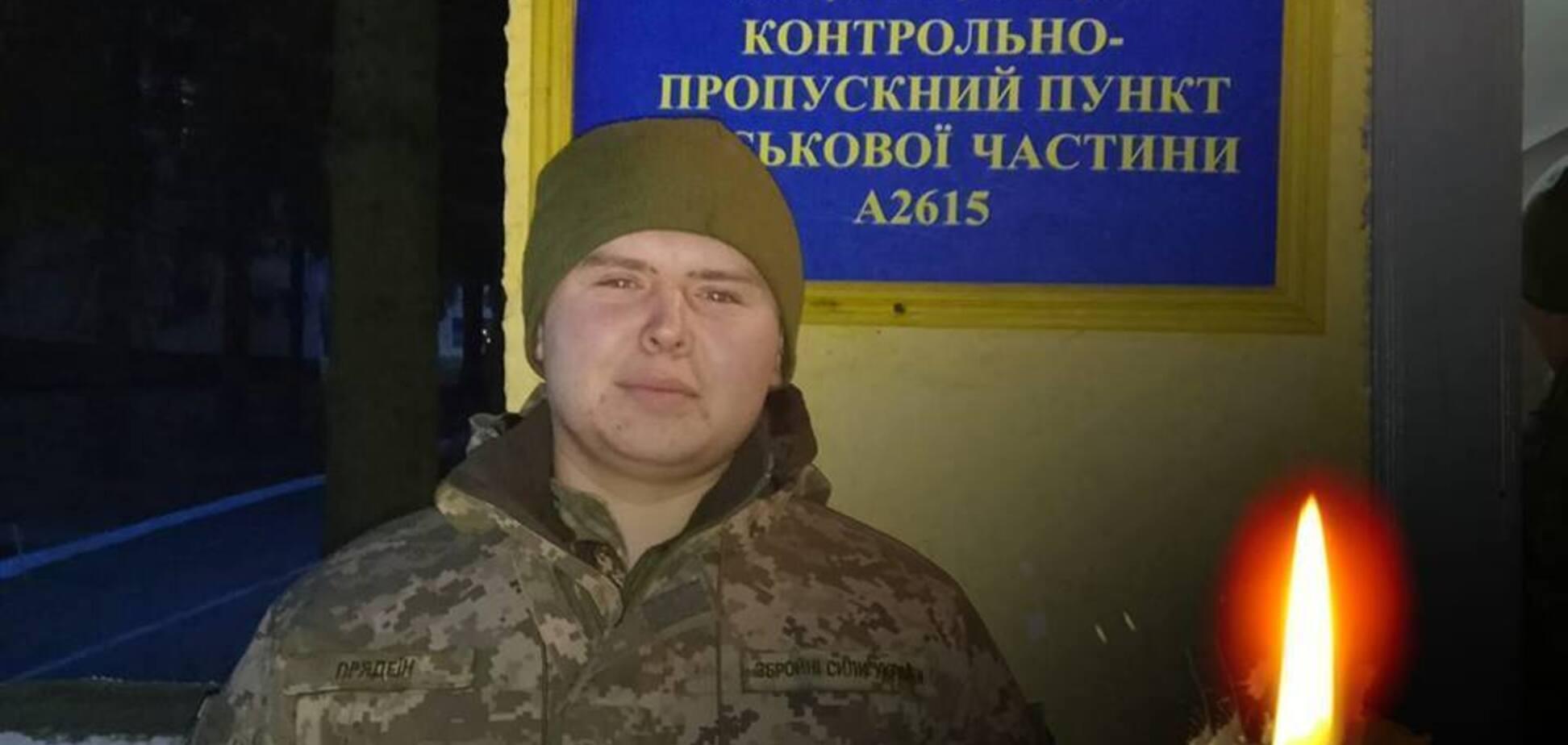 ''На таких страна держится'': что известно о погибших под Львовом военных