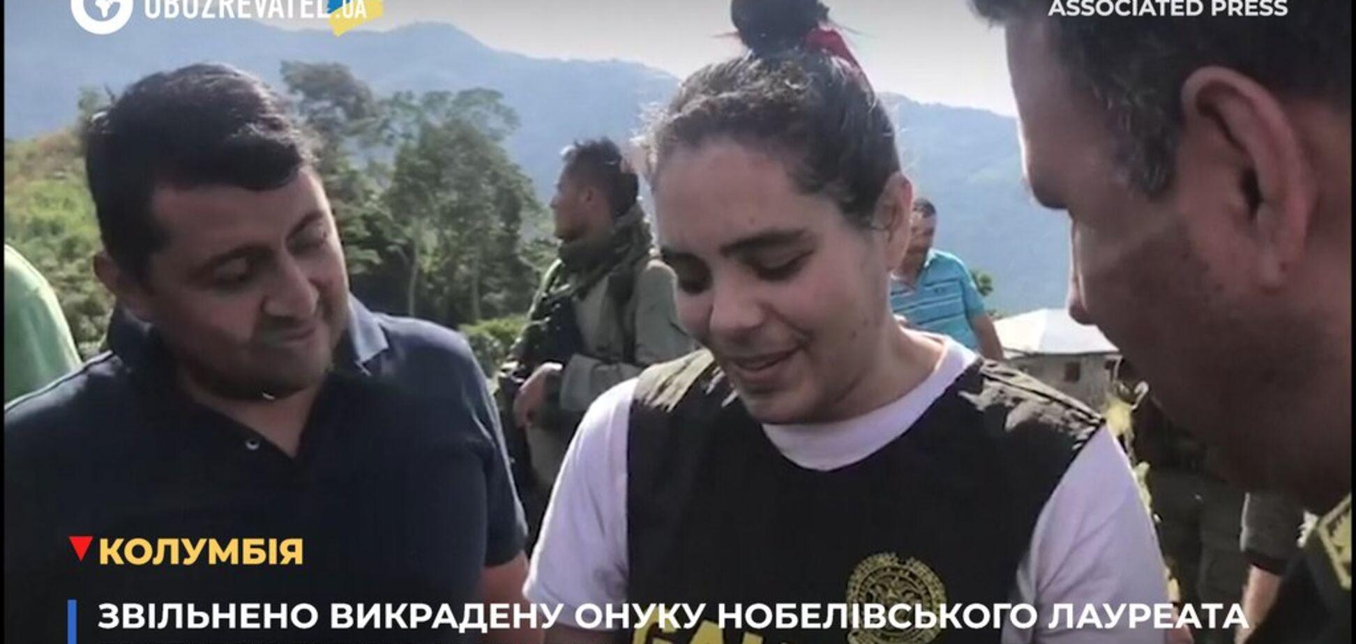 Відео звільнення онуки Маркеса