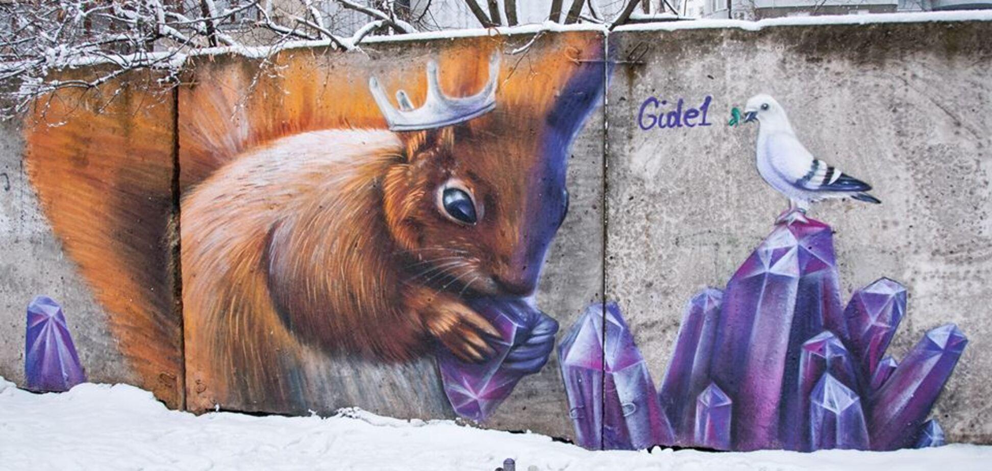 ''Це казковий світ'': у Києві з'явився яскравий мурал