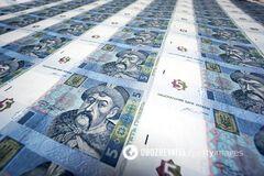 Пенсійний вік в Україні можна буде вибрати самому: що відомо