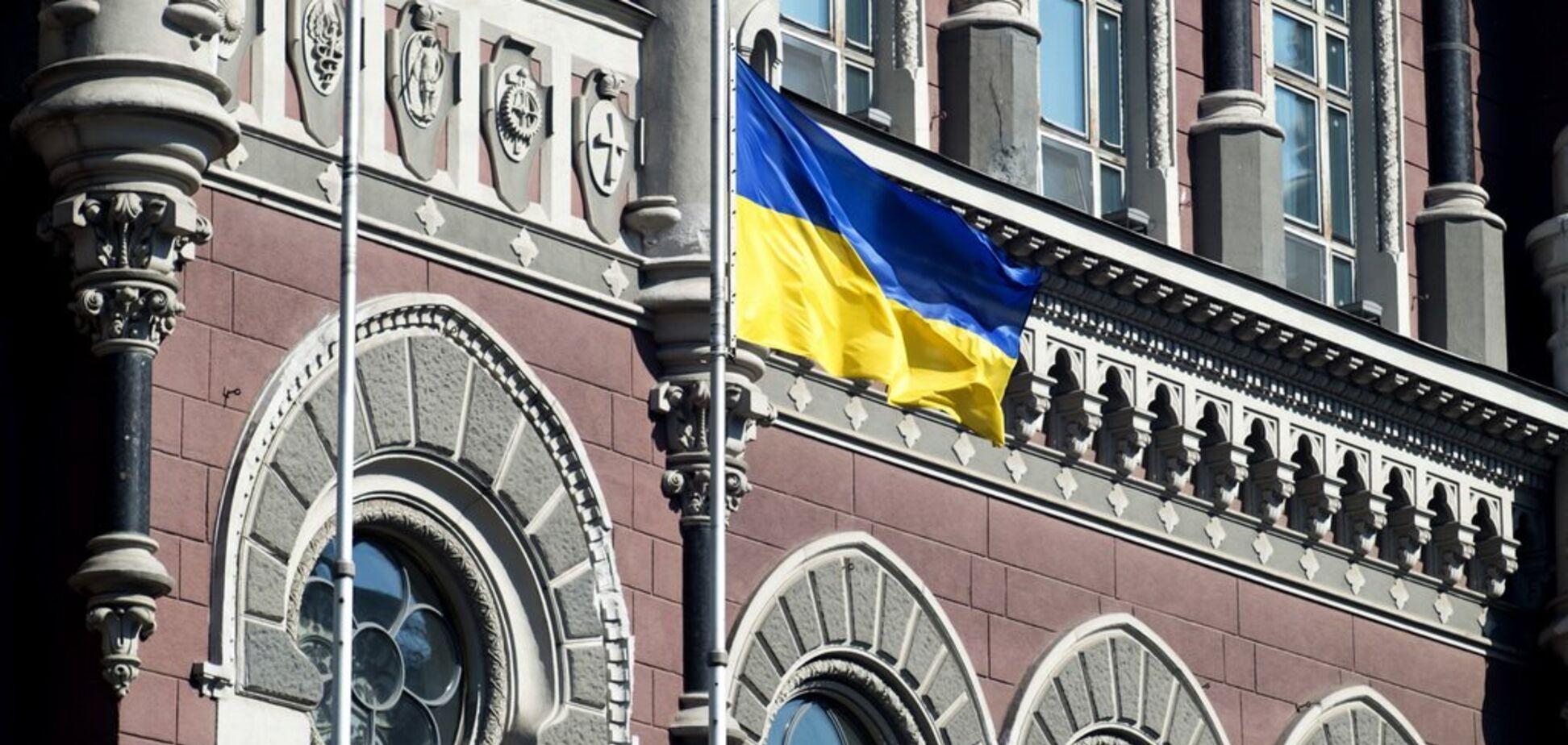 В Украине ликвидируют 40 банков: с кого начнут