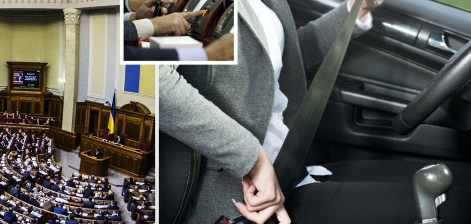 Новые штрафы для автомобилистов в Украине: Рада провалила законопроект