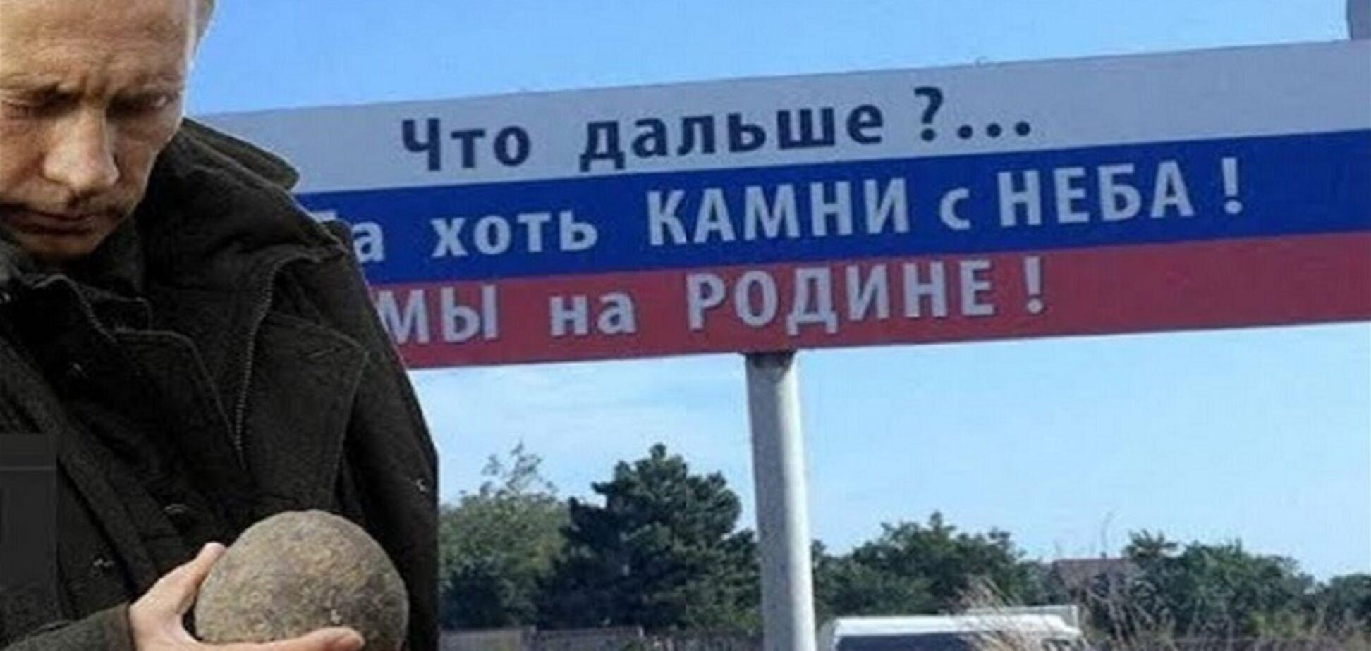 План Путина не работает: Илларионов предрек Крыму катастрофу уже в июле