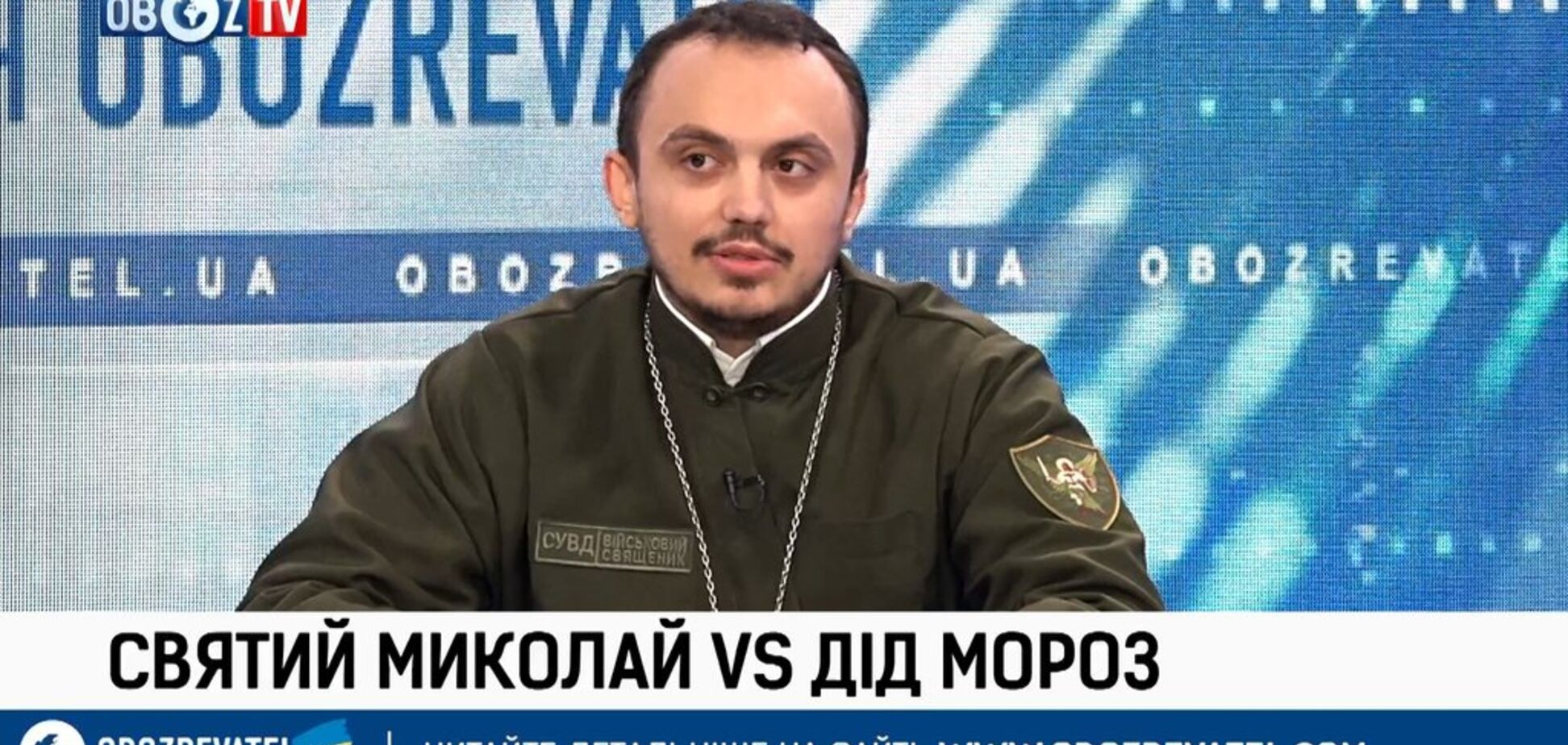 ''Святой Николай – особенный святой, который объеденил всях християн'' – иерей Андрей Гуль