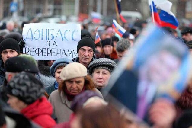 """Незаконный """"референдум"""" на Донбассе"""