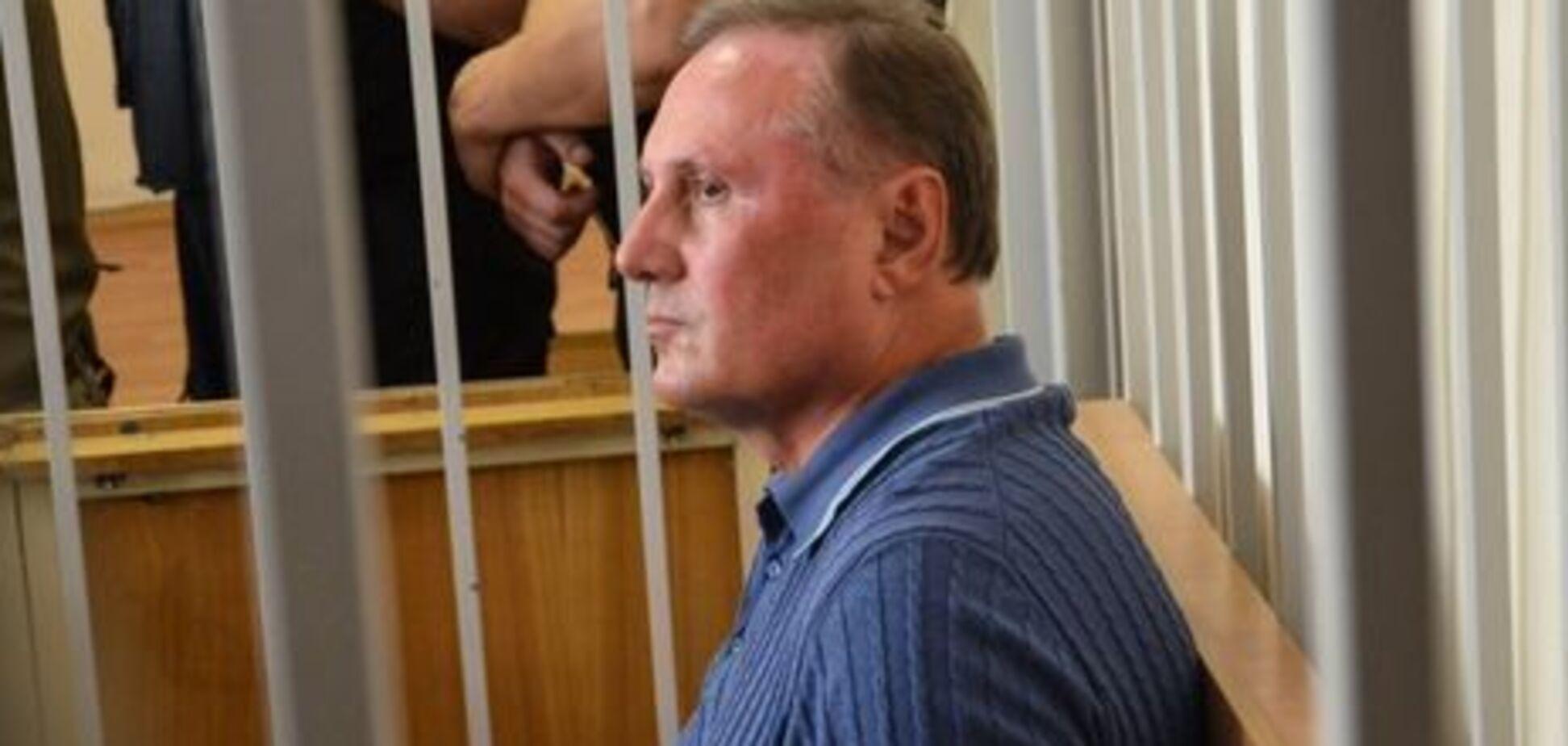 ЄСПЛ зобов'язав владу України надати всю інформацію щодо справи Єфремова