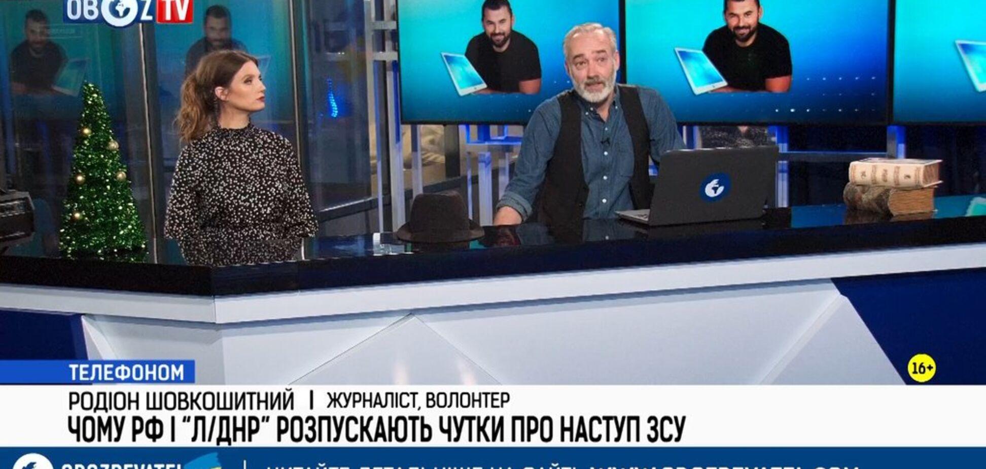 ОБСЄ чомусь вірить маячні російської пропаганди та ватажків ''Л/ДНР'' – волонтер