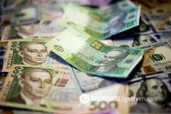 Середня зарплата в Україні: озвучено прогноз на наступний рік
