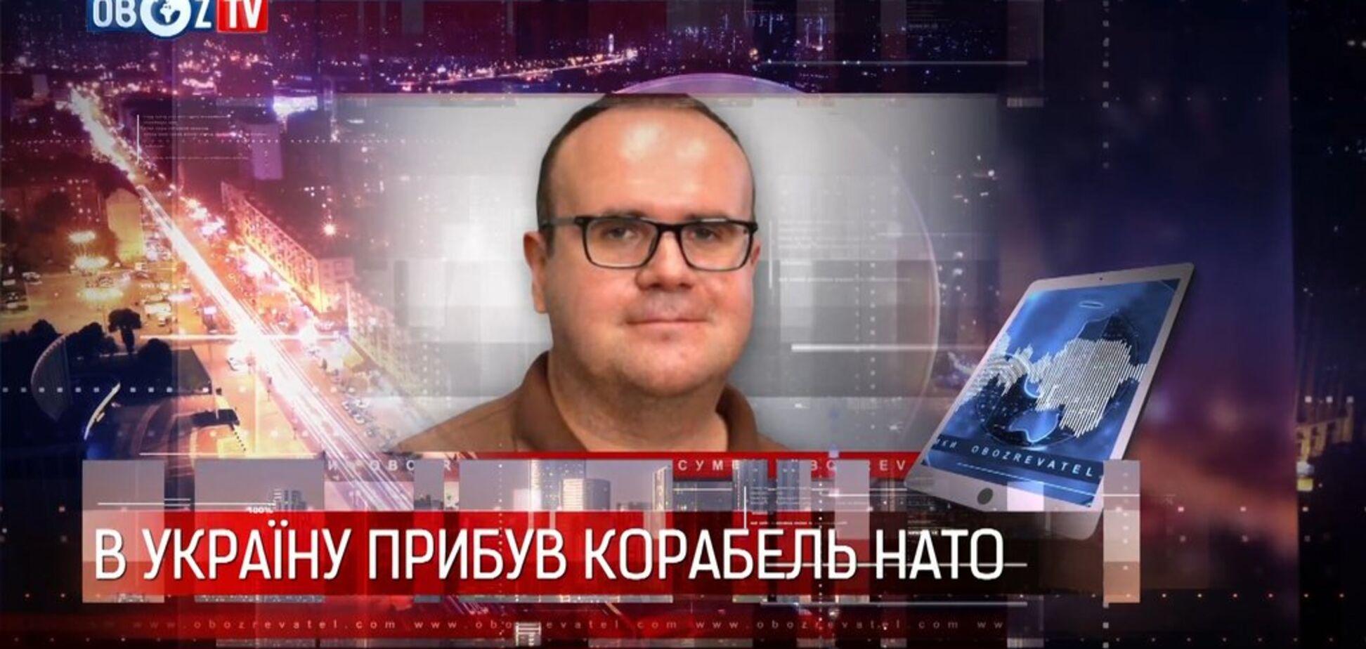 Никаких правовых оснований на привлечение ОБСЕ или НАТО к сопровождению кораблей у Украины нет – эксперт