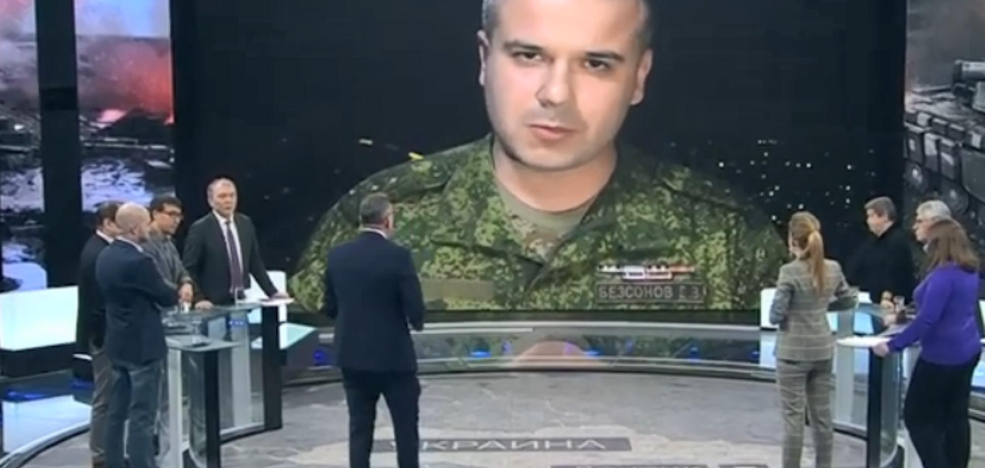 ''Захопимо танки'': у ''ДНР'' безглуздо налякали ЗСУ через ''наступ''