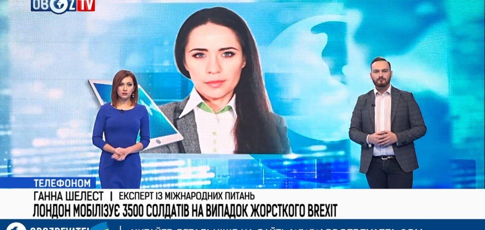 Накануне Brexit: множество сфер жизнедеятельности Британии после выхода из ЕС будут неконтролируемы – эксперт