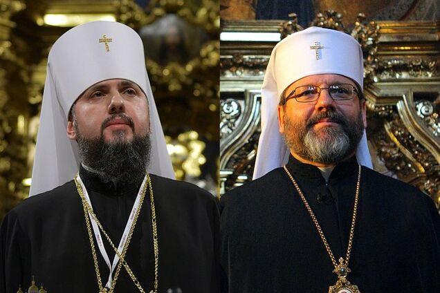 Митрополит Епіфаній і Святослав (Шевчук)