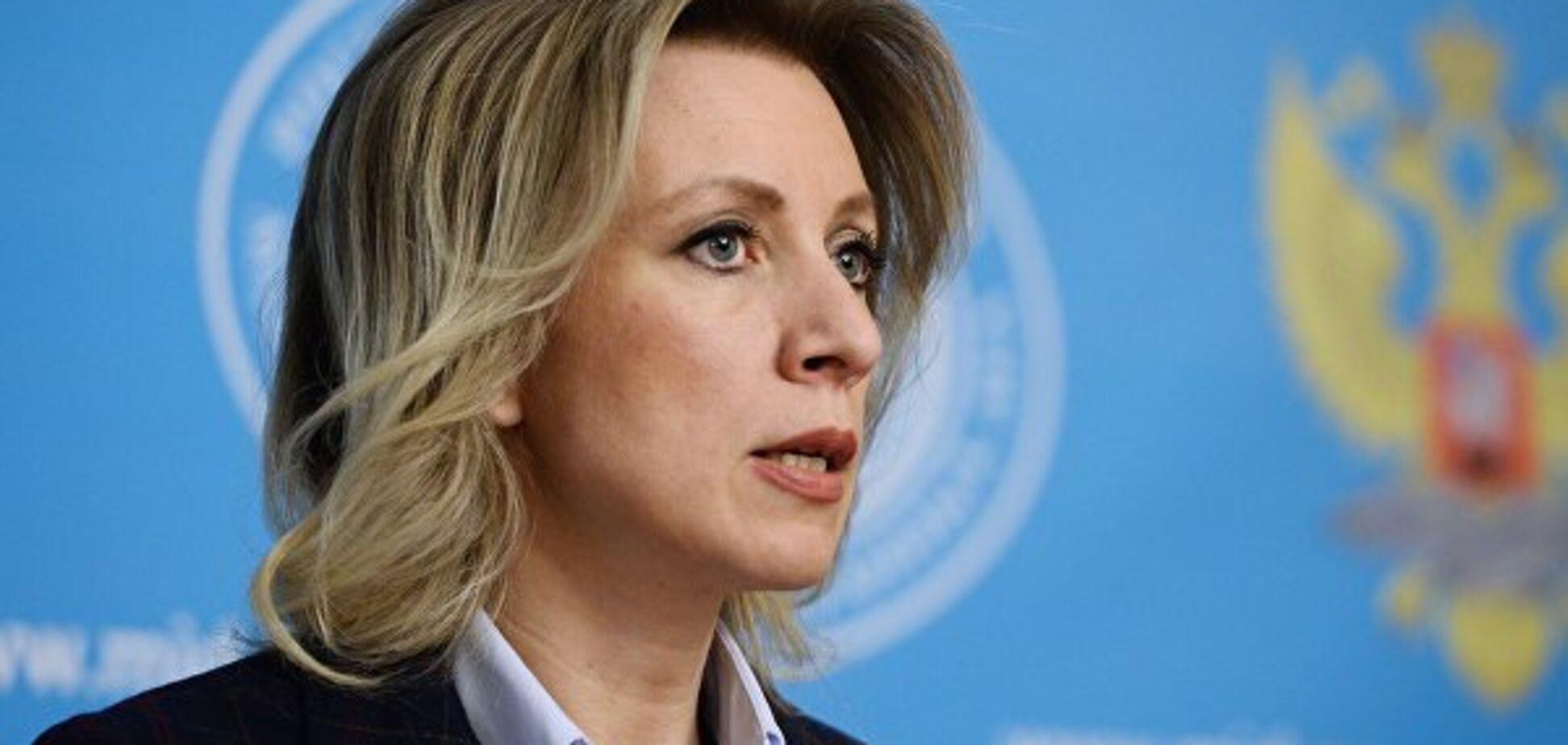 ''Росія захищає Європу'': Захарова вибухнула скандальною заявою про Україну