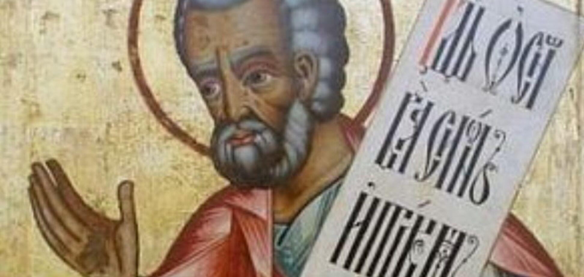 Православна церква вшановує пам'ять пророка Авдія: традиції та прикмети дня