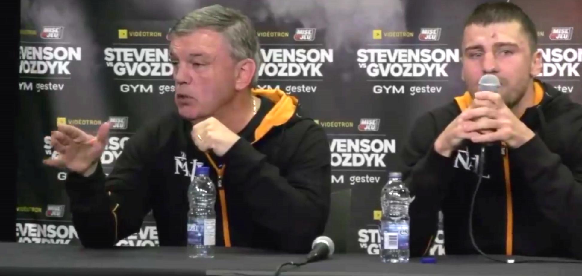 ''Це злочин!'' Тренер Гвоздика втратив самовладання на прес-конференції
