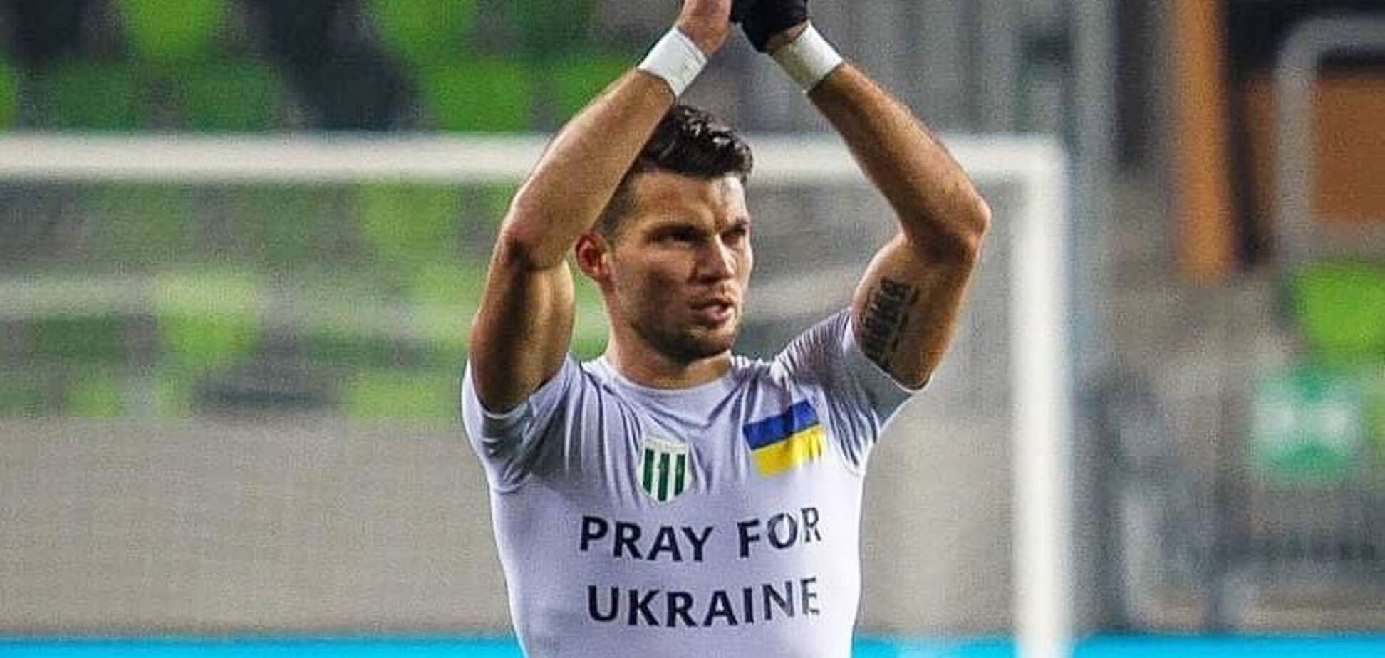 ''Pray for Ukraine'': футболист наплевал на запрет и поддержал Украину