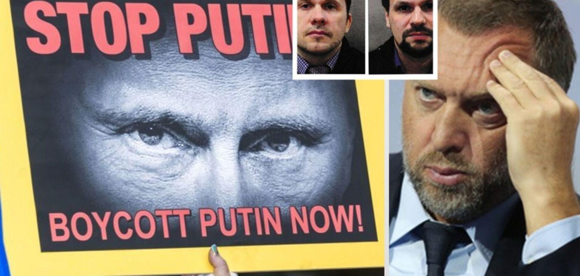 США завдали нового удару по Росії: опублікований список