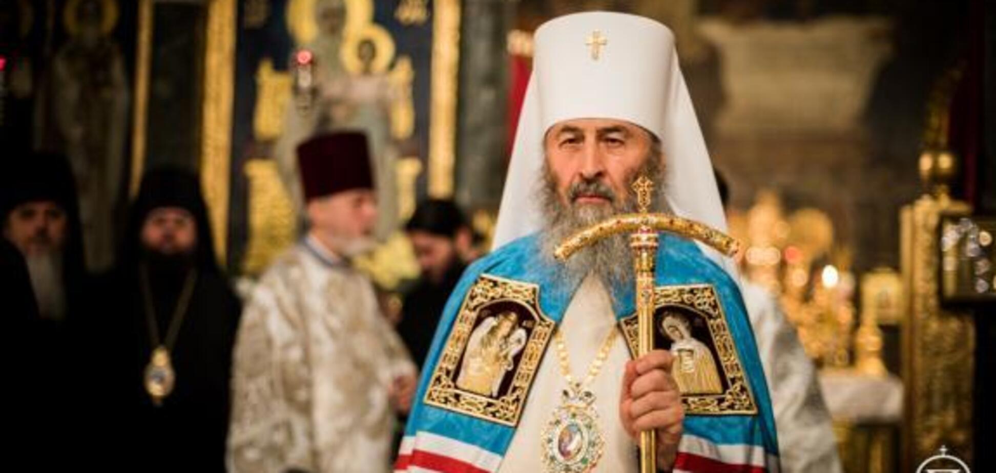 Перейменування УПЦ МП: у Порошенка прояснили долю Московського патріархату