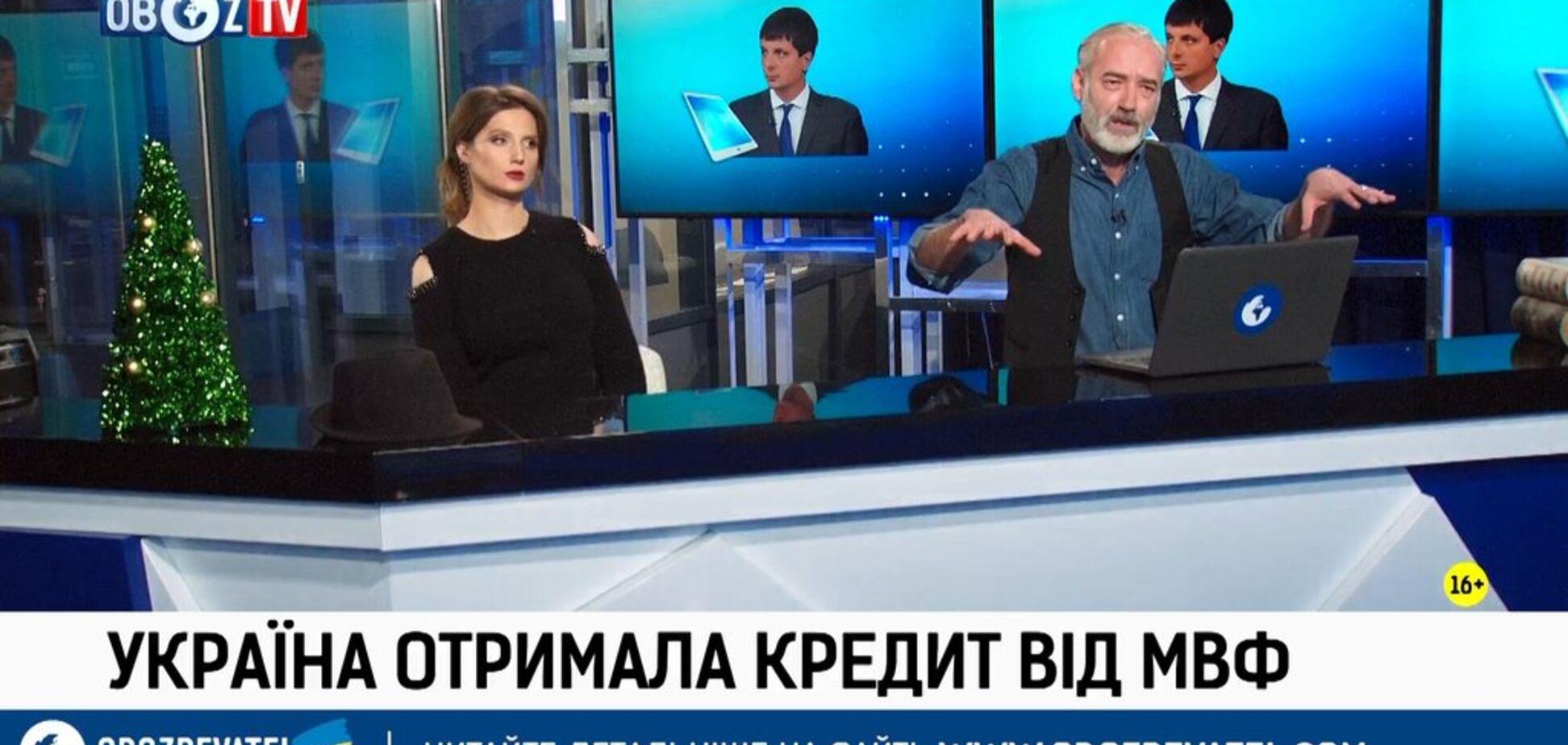 Дефолт і зупинка співпраці з МВФ: експерт назвав гасла політиків, втілення якихзакінчаться для України фатально