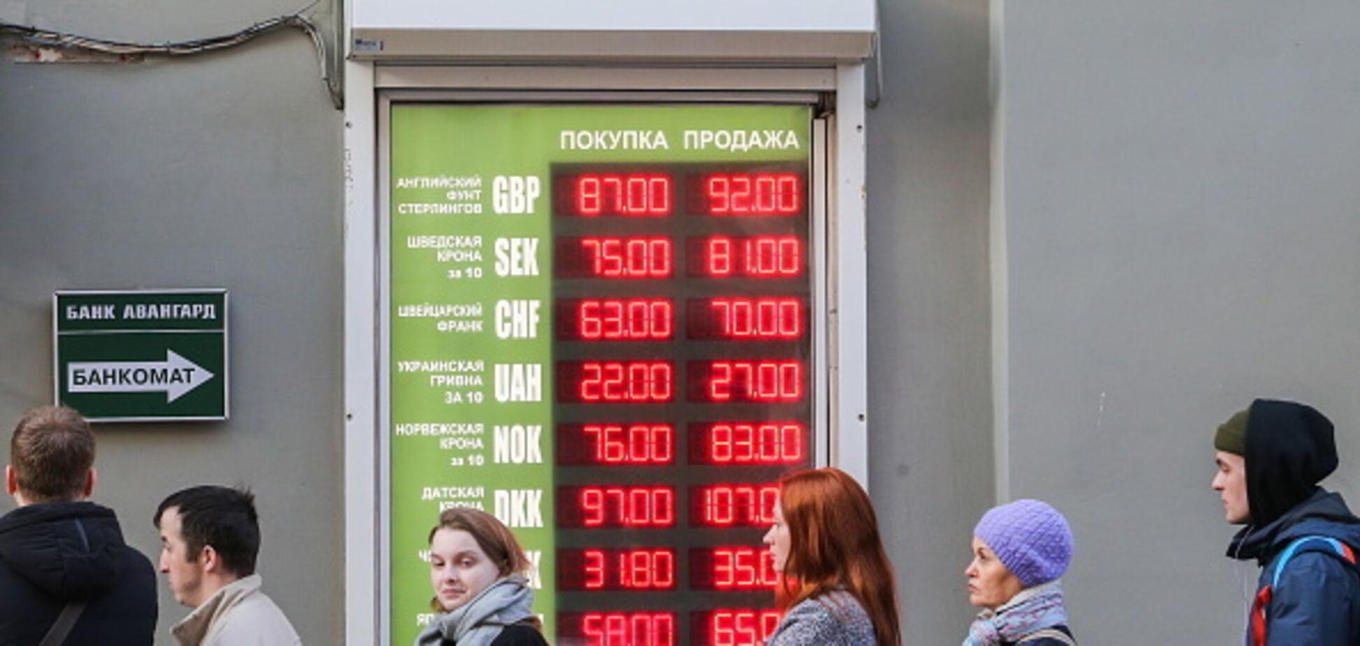 'Люди не тупі!' Економіст розніс ''валютну'' заборону Кремля