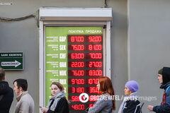 'Люди не тупые!' Экономист разнес ''валютный'' запрет Кремля