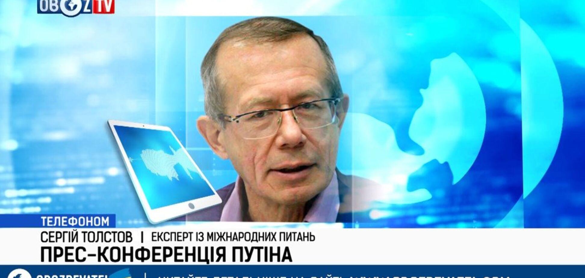 США, экономика и выборы в Украине: эксперт дал прогноз основных тем пресс-конференции Путина