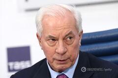 Зняття санкцій із Азарова: ГПУ пояснила, що з активами утікача