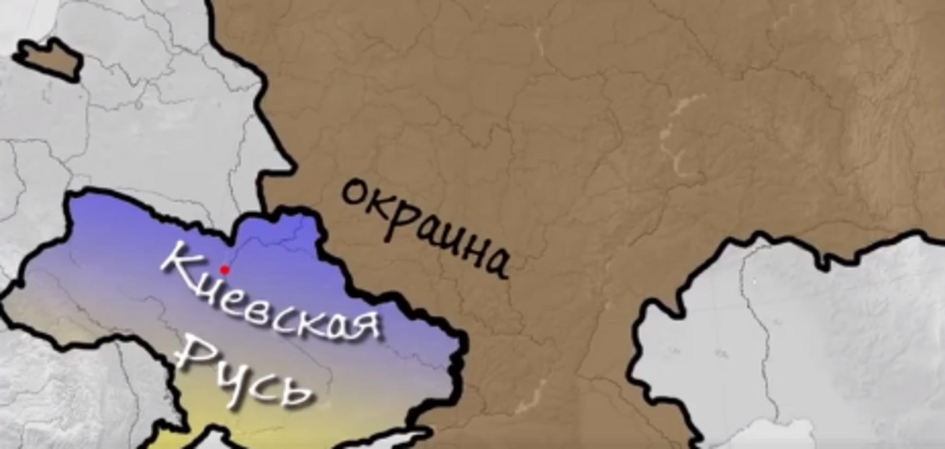 ''Заживемо дружно з молодшим братом'': Україну запропонували перейменувати через Росію