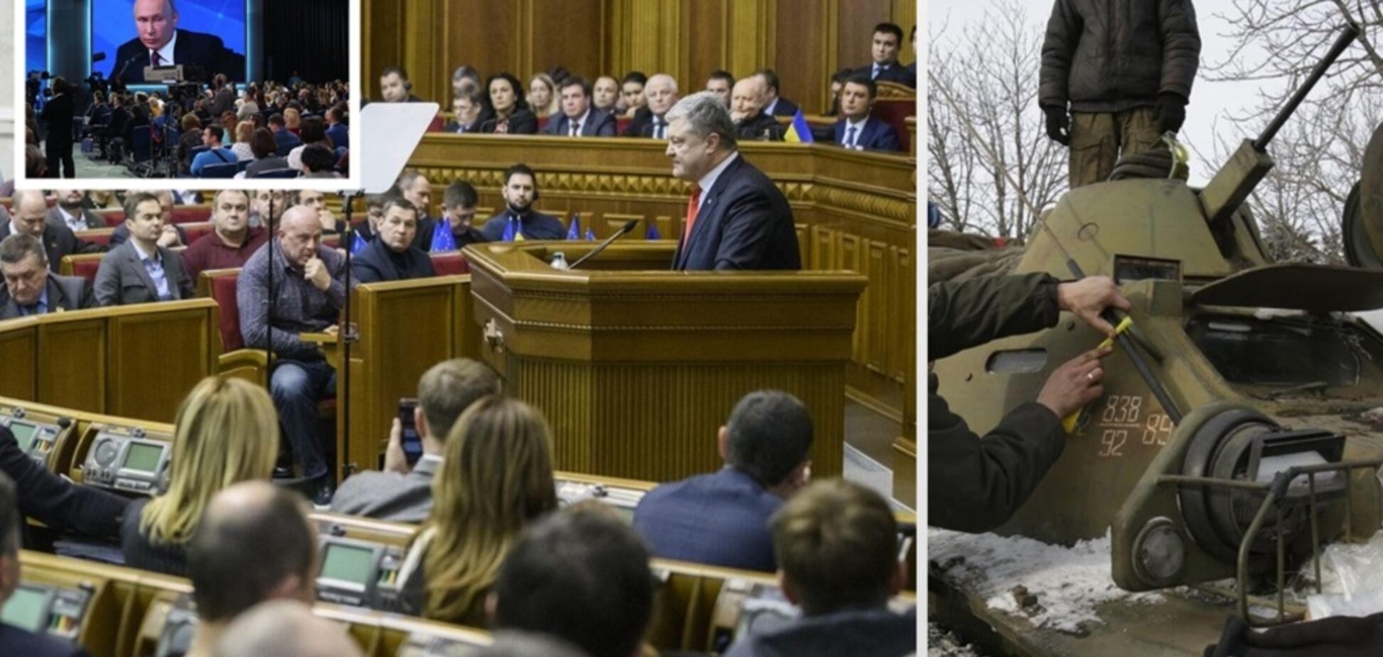 ''Нехай іде у наступ'': навіщо Україні запропонували оголосити війну Росії