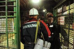 В России горняки оказались в ''ловушке'' шахты: подробности ЧП