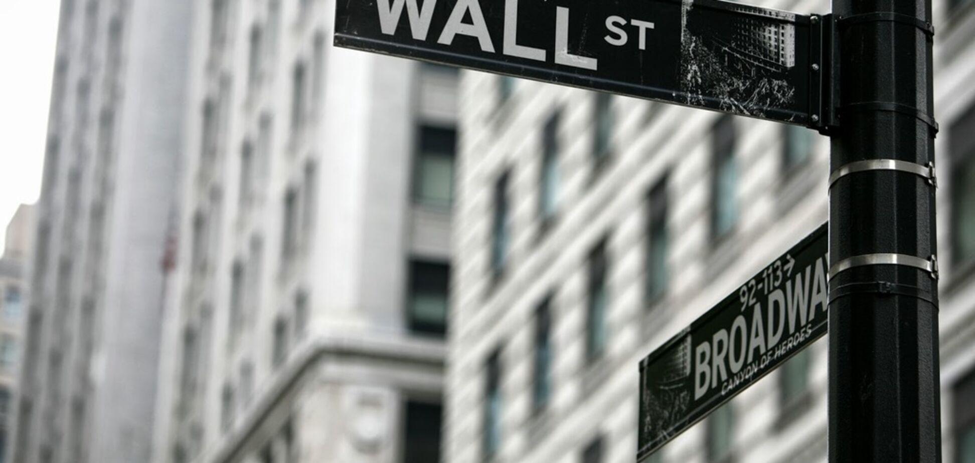'Коли ніхто не чекає': фінансист прояснив загрозу глобальної кризи