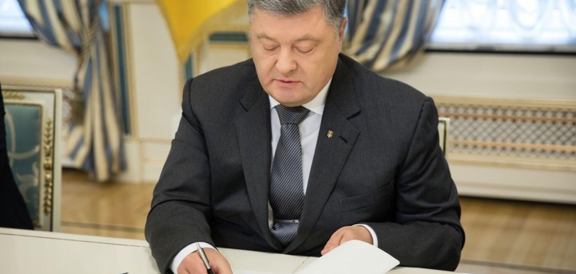Статус ветеранов УПА в Украине: Порошенко поставил точку
