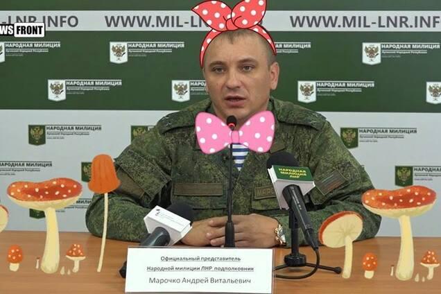 Андрій Марочко