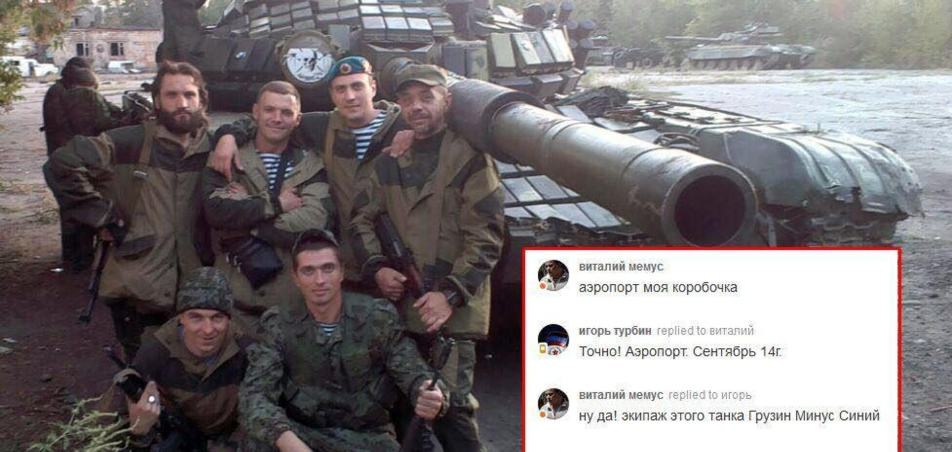 ''Убити по-російськи'': з'явилися нові фото ліквідованих терористів ''Л/ДНР''