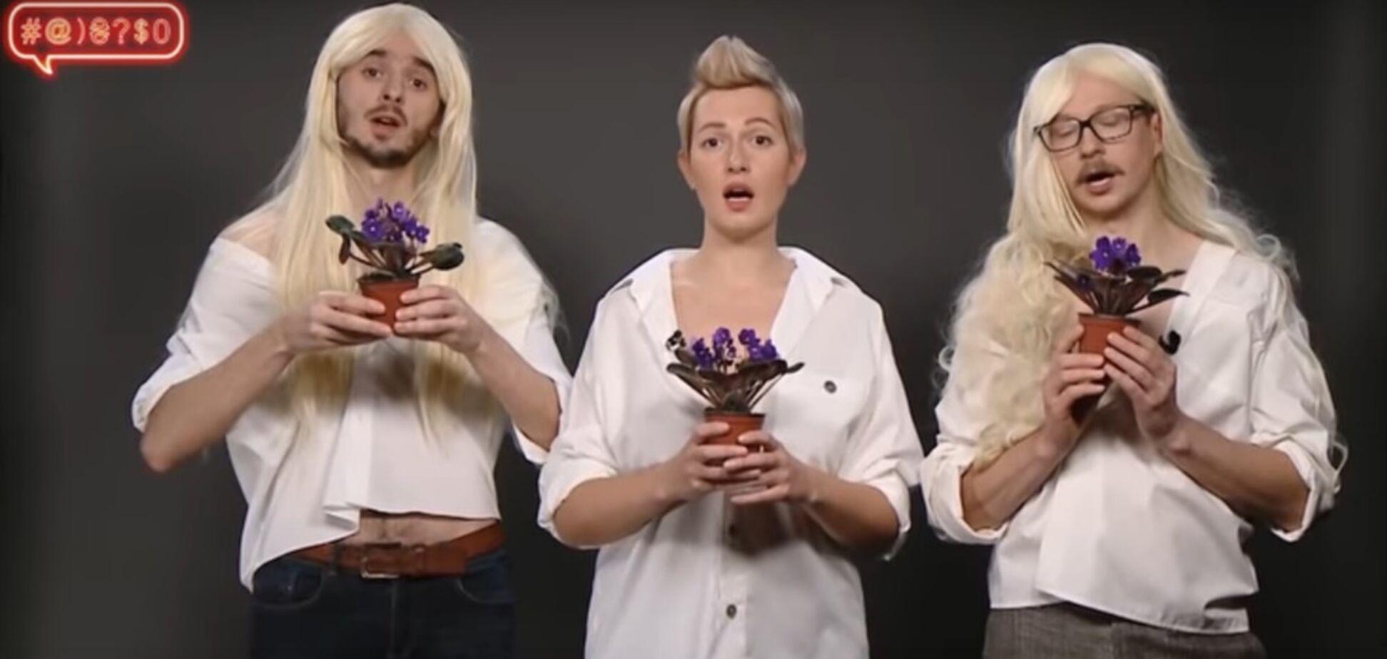 Майкл Щур у пародії розкрив секрет пісні ''Плакала'': відеофакт
