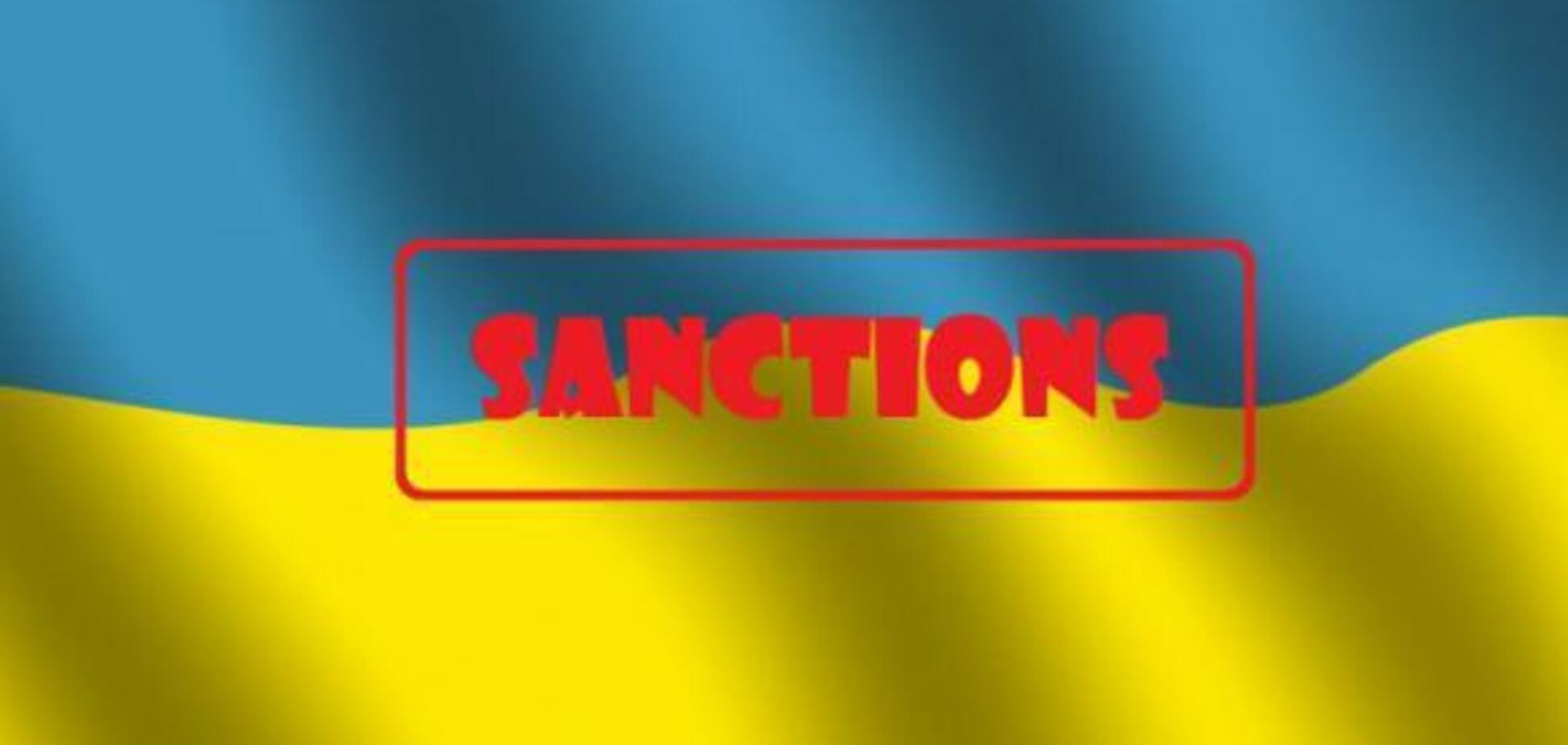 Отказались сотрудничать с 'пятой колонной': в Украине назвали важный нюанс санкций России