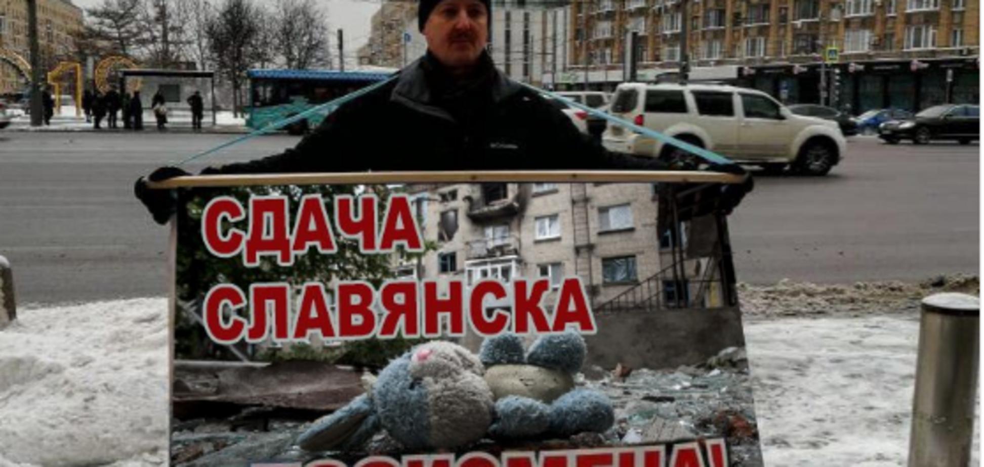 ''Вирішив покаятися?'' Гіркін повстав проти Путіна через Курили