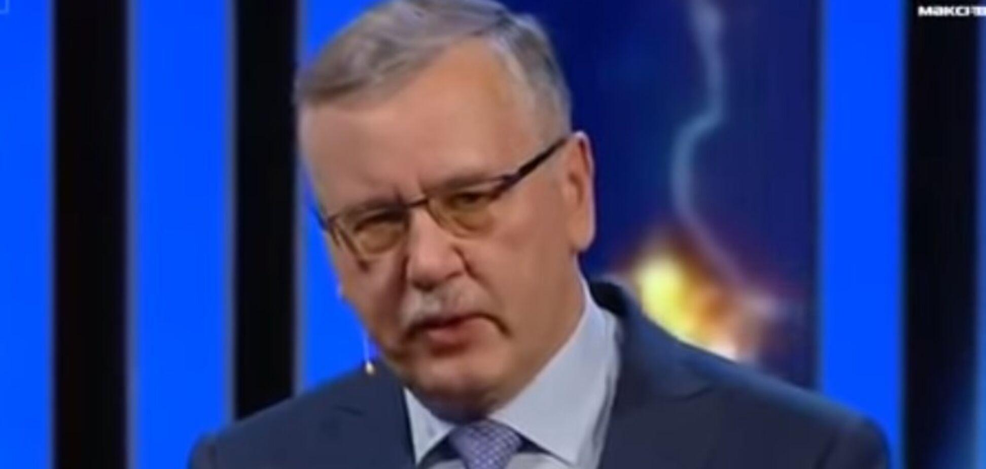 'Убрать двуглавость': Гриценко сказал, что изменил бы в Конституции