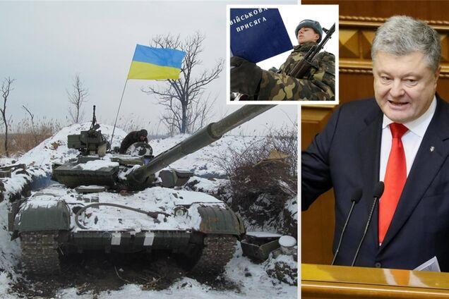 Месяц военного положения: украинцы высказалась об отмене