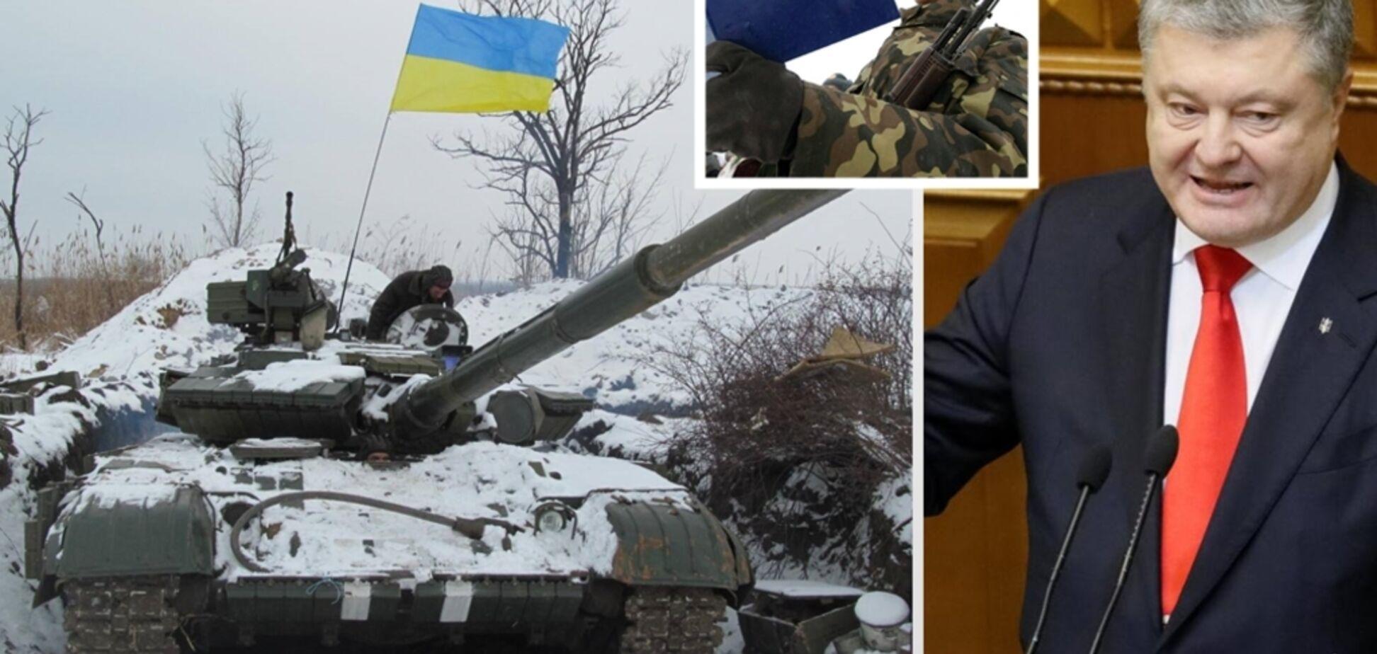Місяць воєнного стану: українці висловилася про скасування