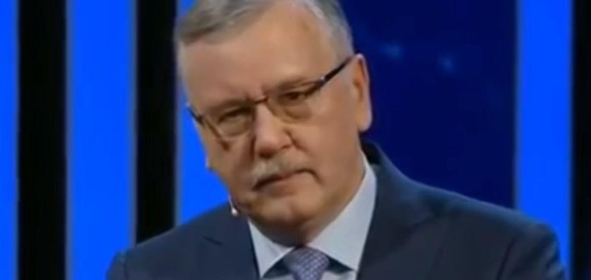 Гриценко рассказал, как урегулировать ситуацию на Донбассе