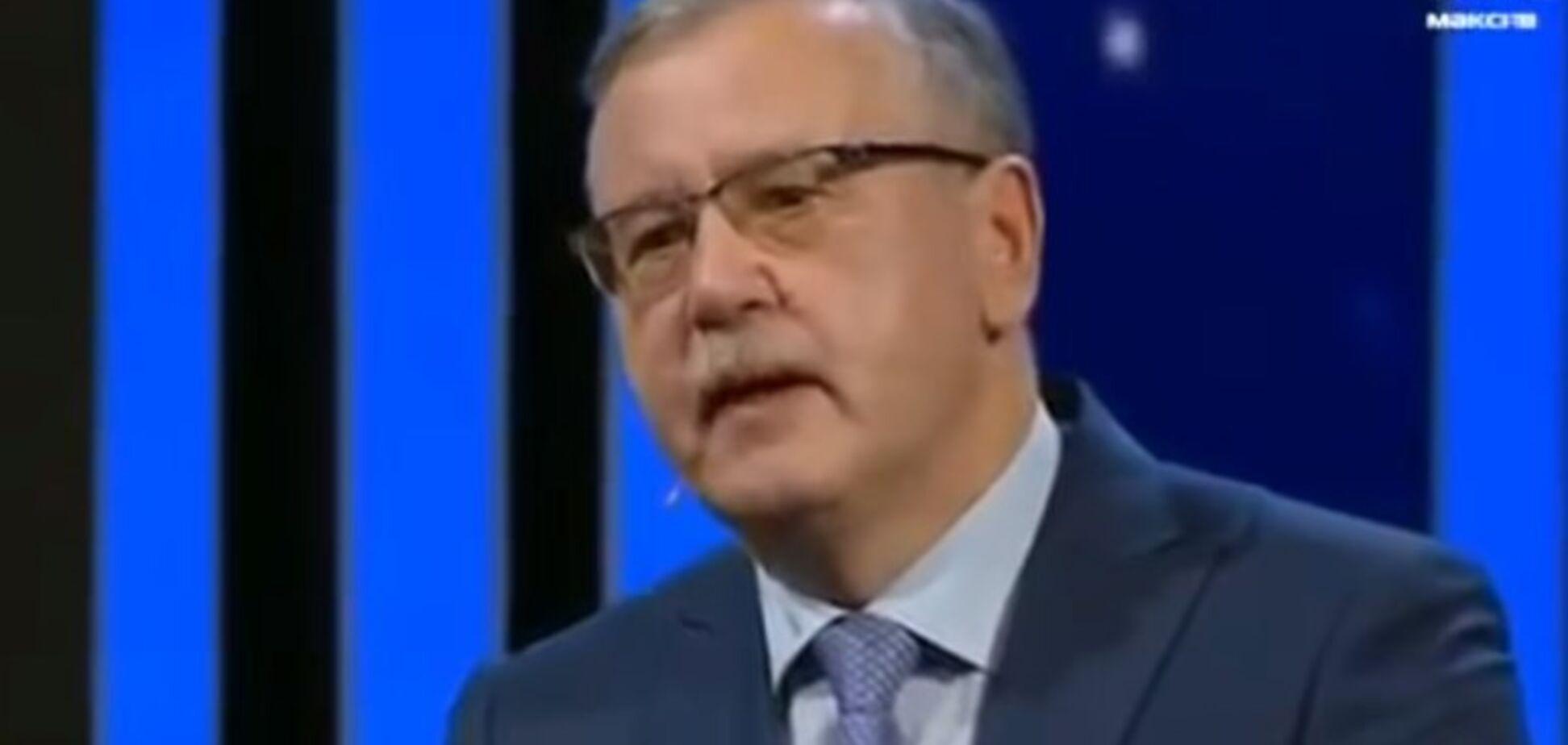 Гриценко рассказал, когда можно вернуть оккупированный Донбасс