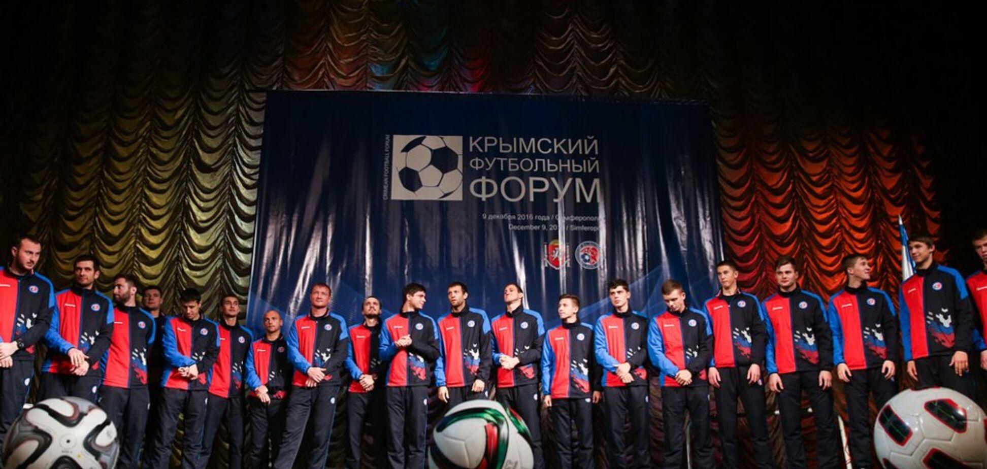 ФИФА завела дело: у России возникли серьезные проблемы из-за Крыма