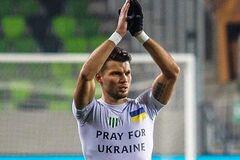 ''Стало б катастрофою'': відомий український футболіст відмовився їхати у Росію