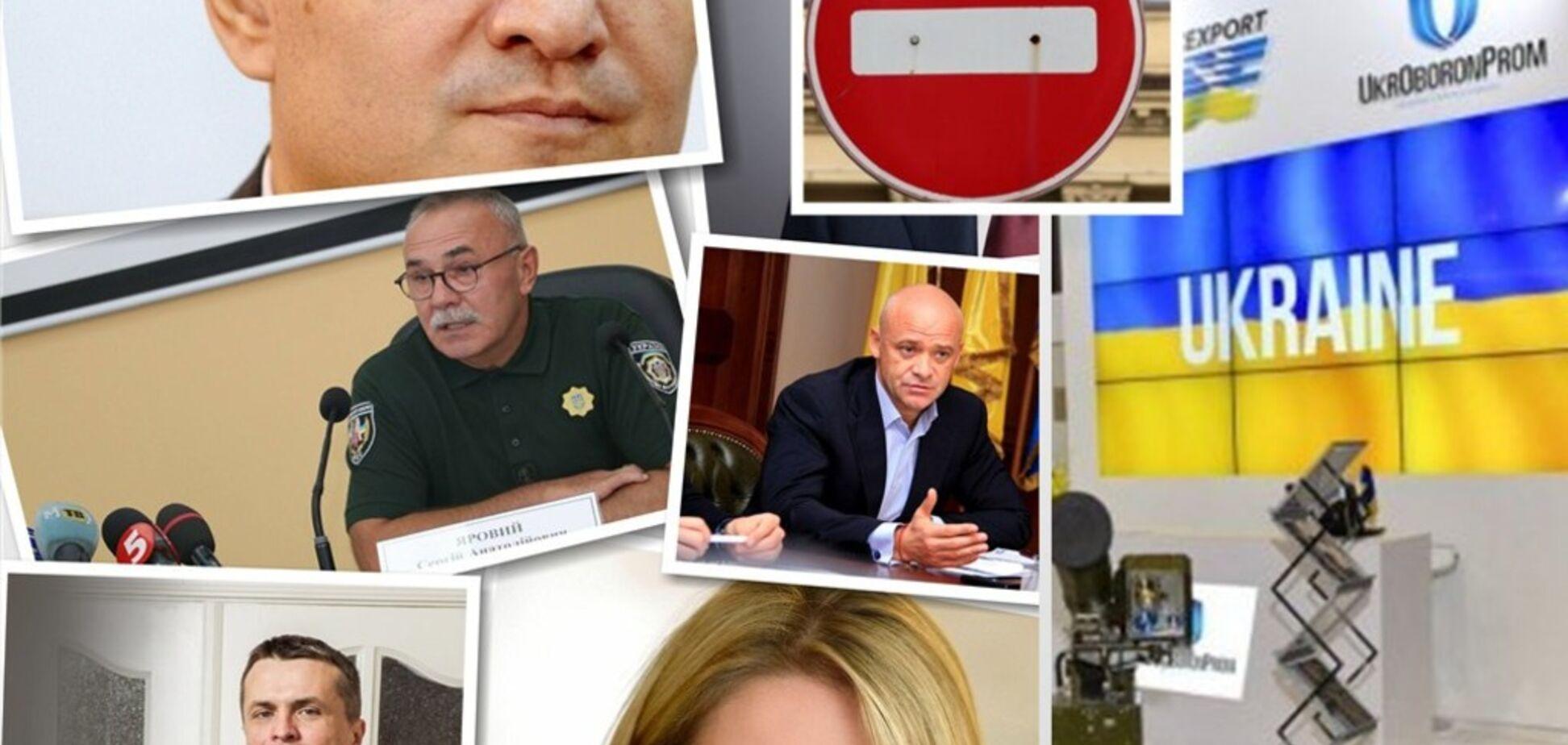 Россия ввела новые санкции против Украины: полный список