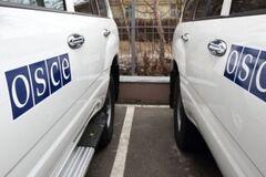 Проблема розширення спеціальної місії ОБСЄ в Україні